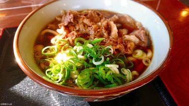 【太平寺うどん】甘く濃い天然ダシが美味しいオーガニックに特化した麵処