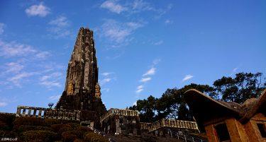 """【平和台公園】自然の中で楽しめる広大な散策コース!神武天皇の即位記念で建てられた""""平和の塔""""がそびえ立つ公園"""
