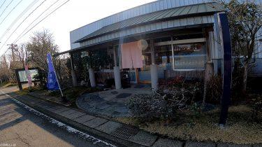 【日本茶専門店 新緑園】農農林水産大臣賞3年連続受賞のお茶専門店!