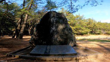 【阿波岐原森林公園 市民の森】国生みの神・イザナキが禊を行った池が有名な神話スポット!