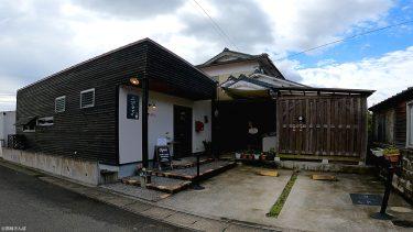 【立町カフェ】綾町の旬な食材と自家製のお米やスイーツが堪能できる『大人がくつろぐカフェ』