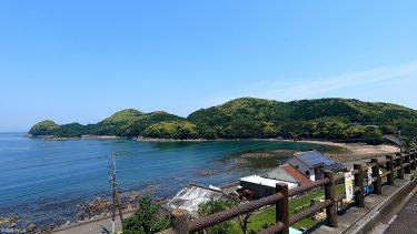 【御鉾ヶ浦海水浴場・御鉾ヶ浦公園キャンプ場】家族連れや地元の人に人気な海水浴場