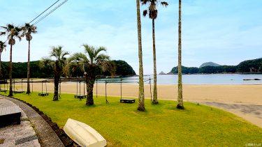 【須美江家族旅行村】海水浴場・レジャー施設・キャンプ場・水族館などがあり、家族で楽しめるスポット